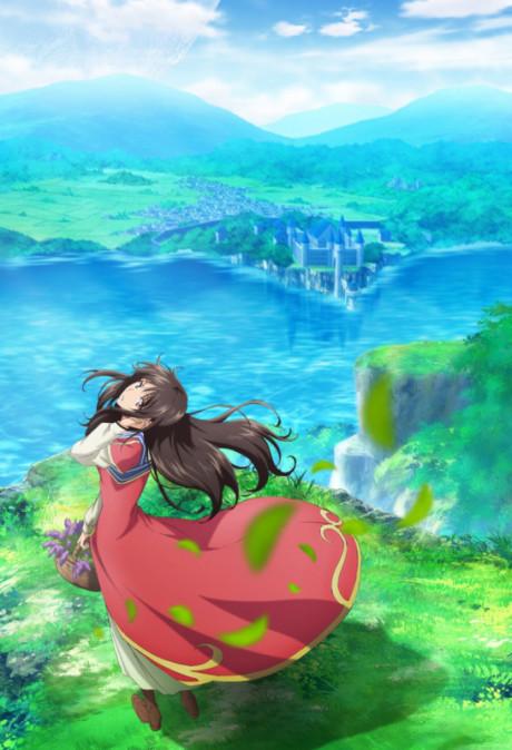 Poster for Seijo no Maryoku wa Bannou Desu