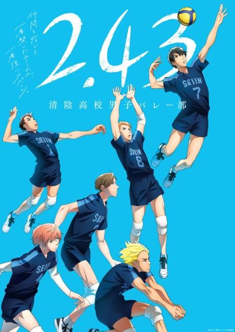 Poster for 2.43: Seiin Koukou Danshi Volley-bu