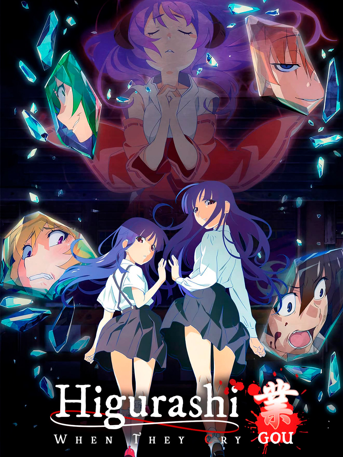 Poster for Higurashi no Naku Koro ni Gou