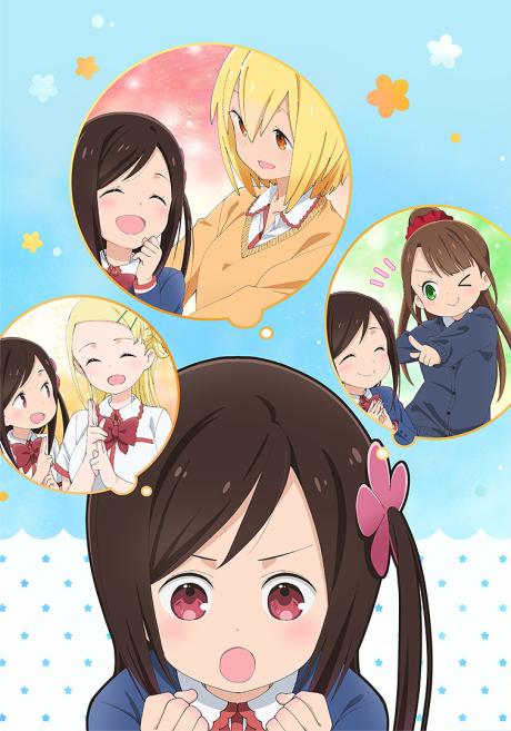 Poster for Hitoribocchi no Marumaru Seikatsu