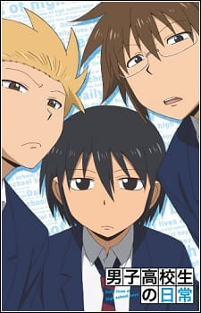 Poster for Danshi Koukousei no Nichijou [BD]