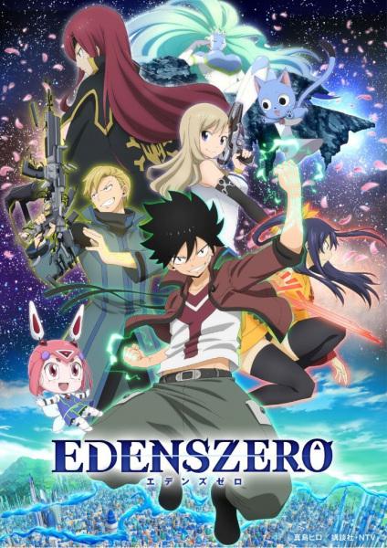 Poster for Edens Zero