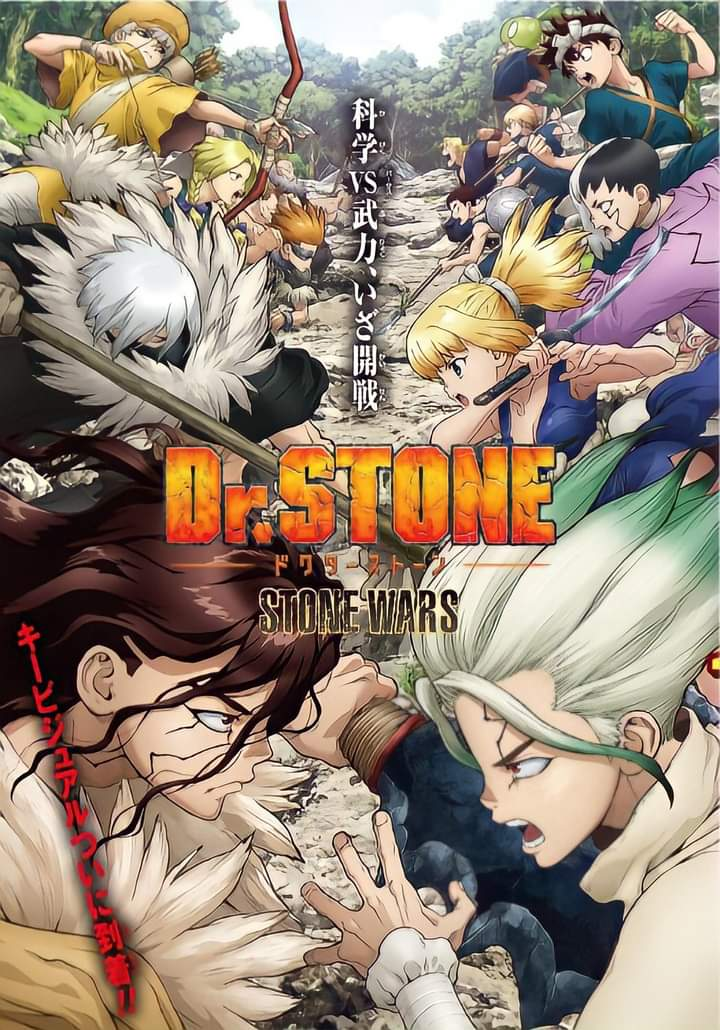 Poster for Dr. Stone: Stone Wars