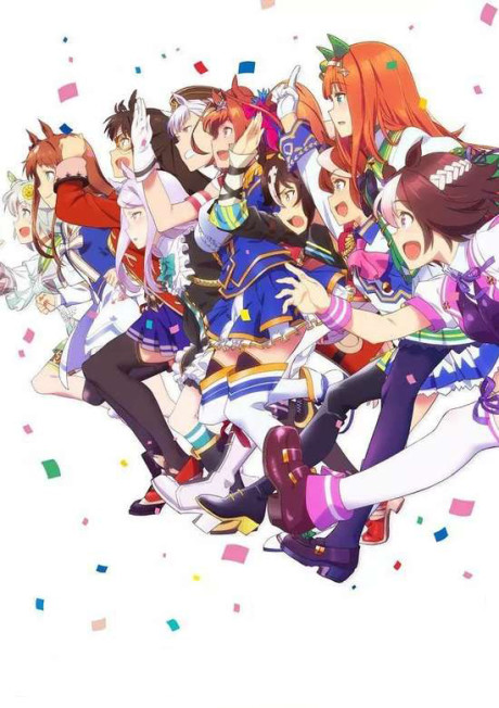 Poster for Uma Musume: Pretty Derby